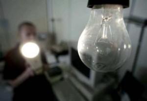 blackout-luce-lampadina